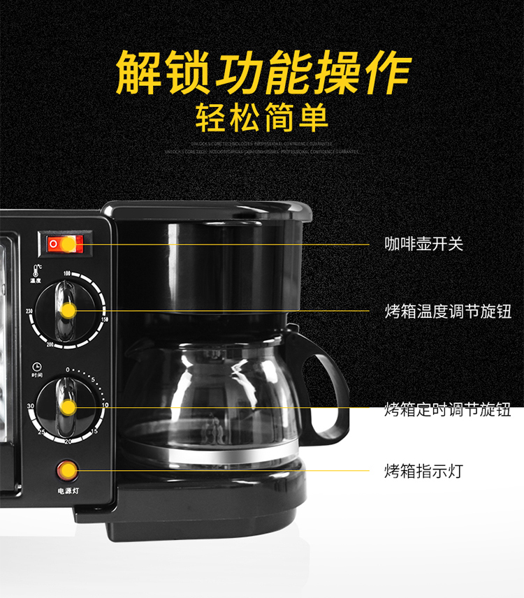 Breakfast Machine Electric Toaster Multi-function Toaster Three-in-one Breakfast Machine Home Automatic Toaster Oven 11