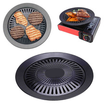Round Smokeless Barbecue Baking Pan Barbecue Grill with Brush Non-Stick Barbecue Pan Roasting Tray Kitchen BBQ Cooking Tools