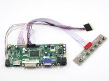Latumab New For 15.6 inch N156B6-L0B 1366 x 768 HDMI + DVI + VGA LCD Control Board Monitor kit  Free shipping цена и фото