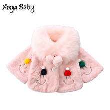 MinanSer Toddler Baby Boy Girl Winter Warm Cotton Vest Coat
