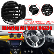 Air Conditioning Vents Trim Covers For Vauxhall ADAM/CORSA D Black Interior Vent/Grille/Nozzle