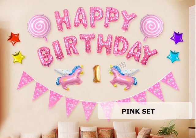 13pcsset 16inch happy birthday set foil balloon letter alphabet inflatable baloes birthday party supplies