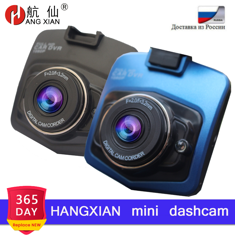 HANGXIAN Original Mini AUTO voiture caméra DVR caméra Dashcam Full HD 1080 P enregistreur d'enregistrement vidéo g-sensor Dash Cam