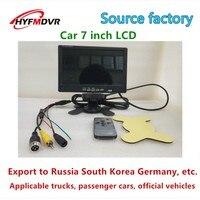 Factory direct supply 7 inch car display reversing image car screen LCD display car HD monitoring