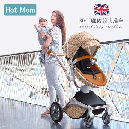 Gratis verzending Hot Mom 2 in 1 Luxe Kinderwagen twee-weg Pasgeboren vervoer Hoge Landschap Baby Kinderwagen Licht folding PU Materiaal