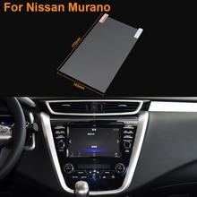 Carro Styling 8 Polegada de Aço da Tela de Navegação GPS Controle de Tela LCD Película Protetora Para Nissan Murano Carro Adesivo