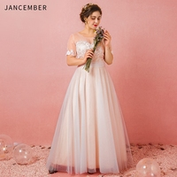 JANCEMBER Plus Size Wedding Dresses Illusion O Neck Tulle Short Sleeve Lace Up Back Bow Belt Applique dress for wedding party