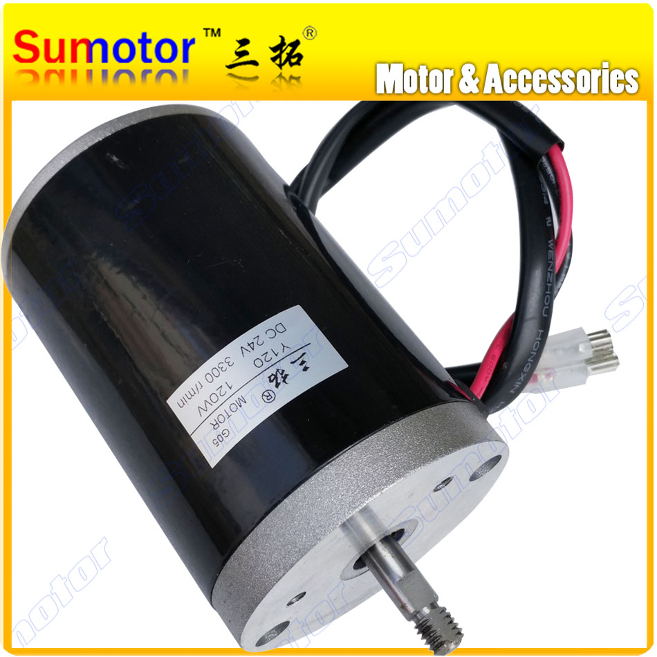 Y120 3400rpm DC 24V 120W High speed Electric brush Scooter motor Reversible Adjustable for Machine tools Children car robot ship high speed electric scooter brush motor 350w 24v dc motor for electric skateboard electric motor for bicycle ebike kit my1016