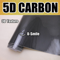 Premium High Glossy Black 5D Carbon Fiber Vinyl Wrap Film Bubble Free For Car Styling