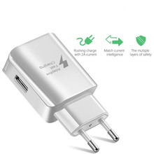 Quick Charge 3.0 USB Charger 2A Mobile Phone Fast Charging EU Plug Wall Charger For iPhone X XS Samsung Xiaomi Charger Travel usb charger eu us plug 3 ports quick charge fast charging mobile phone charger for iphone x samsung xiaomi huawei travel charger