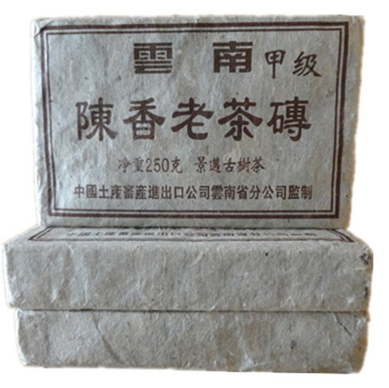 More than 20 years old Organic Ripe pu er tea Brick The real 1990 year China pu erh tea Weight lose puer tea Chinese pu er tea(China)