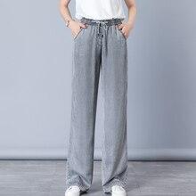 Fashion Gray Tencel Jeans Women Summer High Elastic Waist Casual Wide Leg Pants Loose Denim Full Length For Ladies