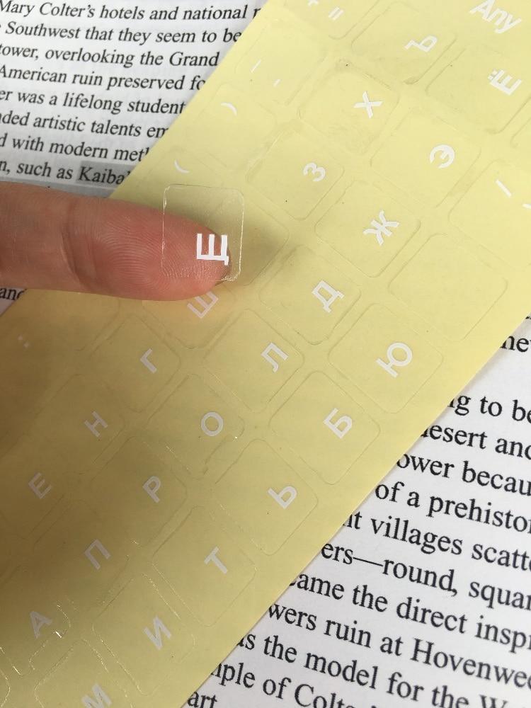 Eco-ambiente de plástico branco russo letra teclado adesivos em fundo transparente