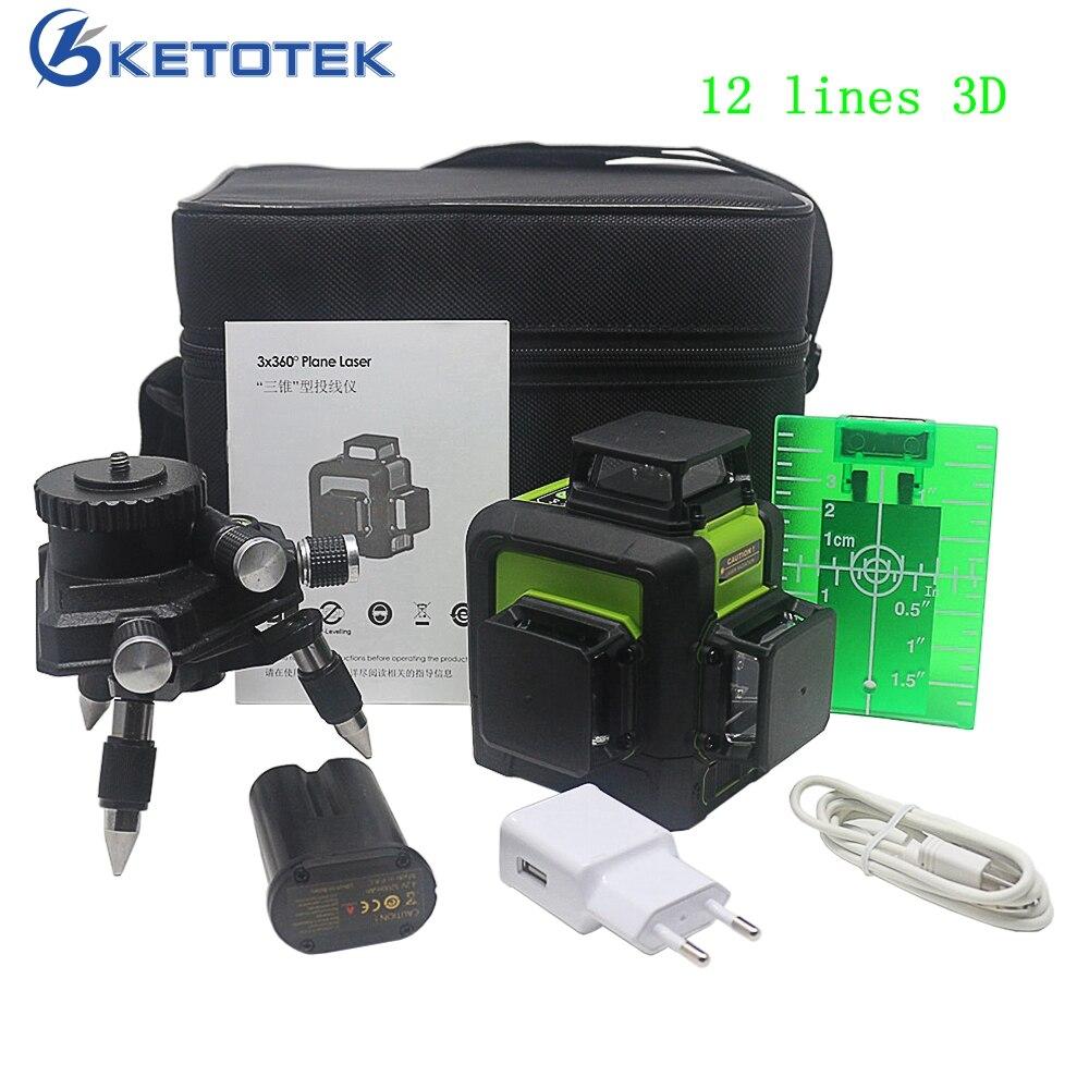 12 линий 3D лазерный уровень США/ЕС штекер платный самонивелирующий 360 горизонтальный вертикальный зеленый лазерный луч линия открытый импул...