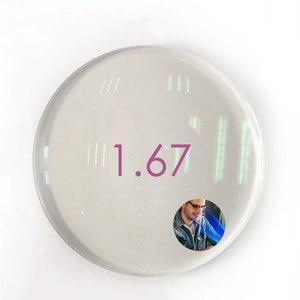 Image 2 - Блокирующий светильник синего цвета для линз при близорукости, астигматизме, пресбиопии, чтения, асферические полимерные линзы HMC 1,56/1,61/1,67/1,74