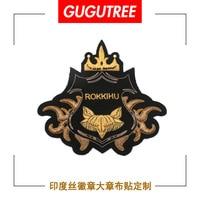 GUGUTREE Индия шелковая вышивка лиса корона огненный ранг армейские нашивки значки аппликации патчи для одежды DZP 114