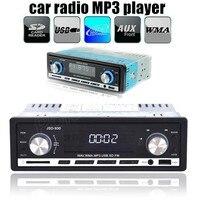 2015 רכב חדש מכשירי רדיו כרטיס SD USB נגן MP3 אודיו FM W/מרחוק בקרת 12 V לרכב רדיו האוטומטי aux לרכב בדאש 1 דין raido ב