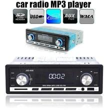 2015 New Car radio audio Reproductor de MP3 FM USB Sd W/remote control de 12 V raido coche estéreo de 1 DIN en el tablero de radio Auto Del Coche aux en