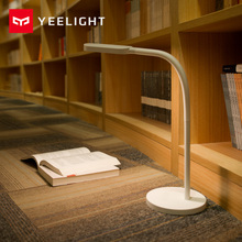 New Original Xiaomi Yeelight LED Desk Lamp Smart Table Lamps Desk light Eyecare Reading Light Adjust White and Warm