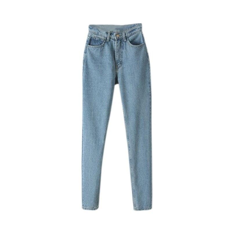 Women Europe Straight Jean Casual Haren High Waist Softener Pants Jeans Size 24 29