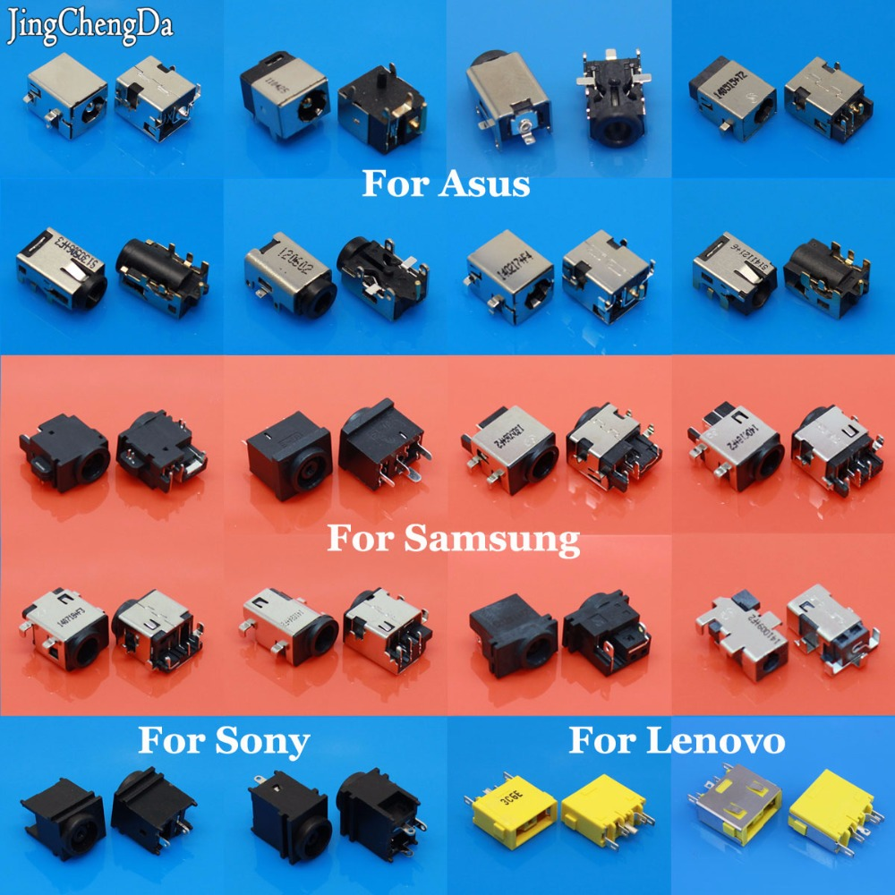 Jing Cheng Da 40pc Tablet PC MID/Laptop DC Power Jack Connector for Asus K53 N53/for Samsung R430 R439 RV510/for Sony/for Lenovo brand new dc power jack for asus g71 g71g g71gx g73 g73j g73jh g73jw g73sw x83 x83v x83vm m50vn m50s m50v m51v 2 5mm
