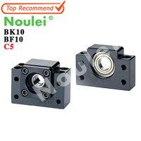 Noulei BK10 BF10 Set 1 Pcs Of BK10 And 1 Pcs BF10 For SFU1204 Ball Screw