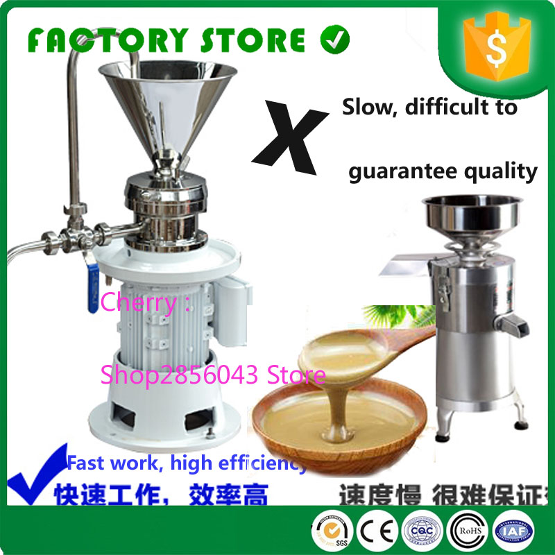Free shipping Commercial high quality sesame butter colloid mill machine small colloid mill peanut butter making machine