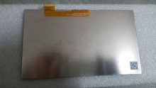 New 7 inch 30 pin tablet LCD screen kr070ie6t free shipping
