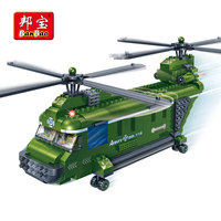 BanBao Dual Rotors Transport Helicopter Military Army Bricks Educational Building Blocks Toy Model 8852 Boy Children Kids Gift