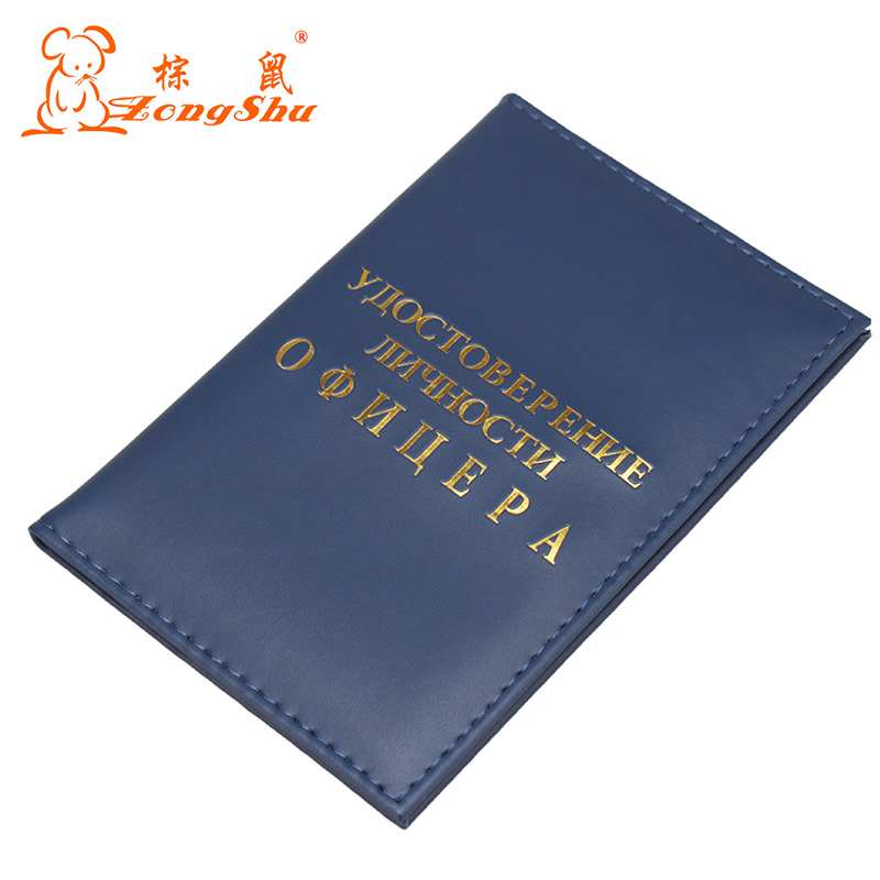 Card & Id Holders Russian Pu Leather Passport Cover Complex Blue Travel Passport Cover Built In Rfid Blocking Protect Personal Information