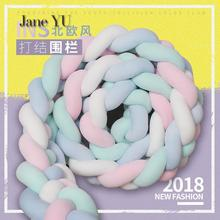 JaneYU Home Soft Cushions Cushion Ins Nordic Wind Creative Twist Knot Special Shaped Crash Barrier Pillows