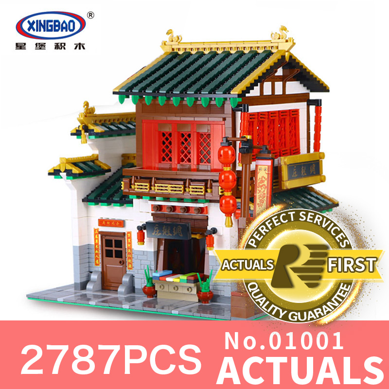 XingBao 01001 2787Pcs Block Creative Chinese Style The Chinese Silk and Satin Store Set Building Blocks Bricks Toys Model managing the store