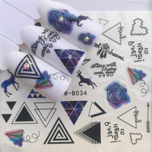 WUF Nail Art Designs Water Transfer Nails Sticker Droom Driehoek Geometrische Figuur Nail Wraps Manicure Nagels Decal(China)