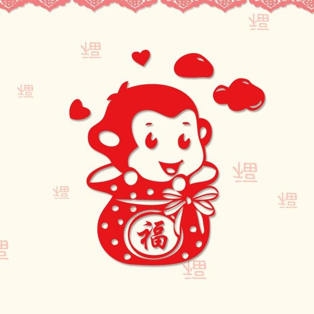 Etie Frühlingsfest Glück Affe Chinese New Year Aufkleber ...