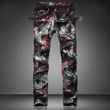 Vintage Abstract Print Jeans Fashion European And American Style Casual Trousers D4195