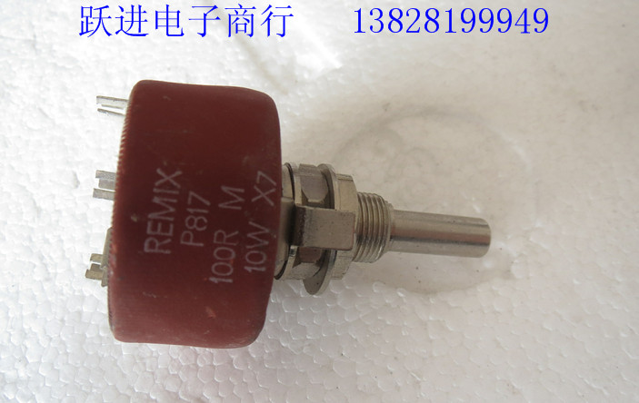 Import REMIX P817 10W 100R Ceramic Wirewound Potentiometer 100 Euro Handle Length 25MM switch