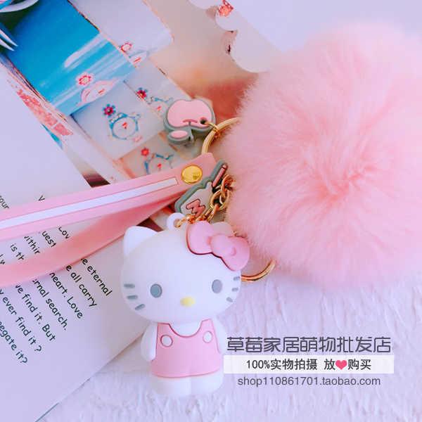 Cinnamoroll Sanrio Olá Kitty My Melody Pom Pom Purin BADTZ-MARU Xo Saco Chaveiro Pingente Anel Chave Dos Desenhos Animados para Crianças Meninas