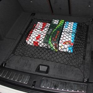 Аксессуары, сетка грузовая для автомобиля, держатель для багажника, 4 крючка для Jeep Compass Liberty grand cherokee Printe Grand Cherokee Wrangler SUV