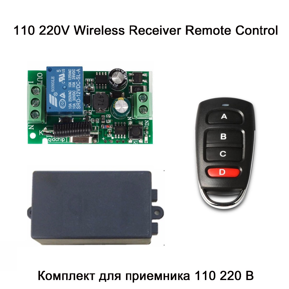 Qiachip 433mhz Universal Wireless Remote Control Switch Ac 220v 1ch Circuit Relay Receiver Console Module Rf 4 Button Key Chain In Controls From