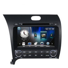 7″ Car DVD Player GPS Navigation Central Multimedia for Kia K3 Cerato Forte 2013 2014 2015 with Bluetooth Ipod RDS Radio TV GPS