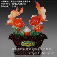 Manufacturers resin ornaments Lucky feng shui home decorations furnishings atomized water fountain Feast