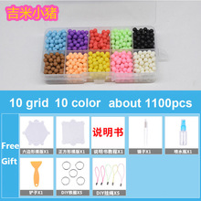 1100pcs beads toys for Children pegboard diy set girls gift arts and craft ironing bead for creativity needlework material young children and the arts nurturing imagination and creativity
