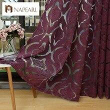 Cortina moderna rojo púrpura 3d cortinas de decoración del hogar dormitorio cortinas de la ventana de cortinas de tela decoración de la ventana