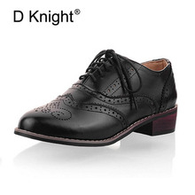 New 2018 Vintage Carved Women Brogue Oxfords Fashion Round Toe Lace Up Oxford Shoes For Women Size 34-43 Ladies Flat Oxfords