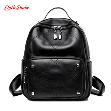 Ткань встряхнуть Новинка летние модные женские туфли рюкзак простая повседневная школьная сумка среднего размера из искусственной кожи рюкзак девушки ежедневно мешок