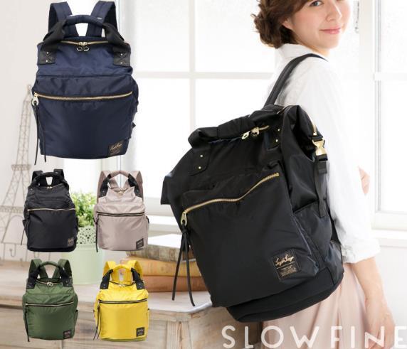 AMASIE Legato Largo Tote Rucksack Women Bag Pack Japan Anello Backpack Ring Nylon Large School Backpack for Girls BK415 прогулочные коляски рант largo
