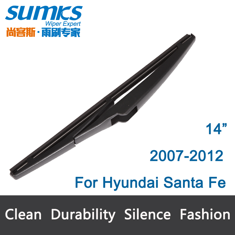 Rear Wiper Blade for Hyundai Santa Fe (2007-2012) 14 RB680