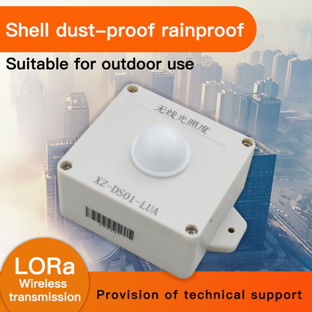 light intensity sensor/illumination sensor/lora lumen data logger/wireless light transmitter 433/868/915mhz battery powered