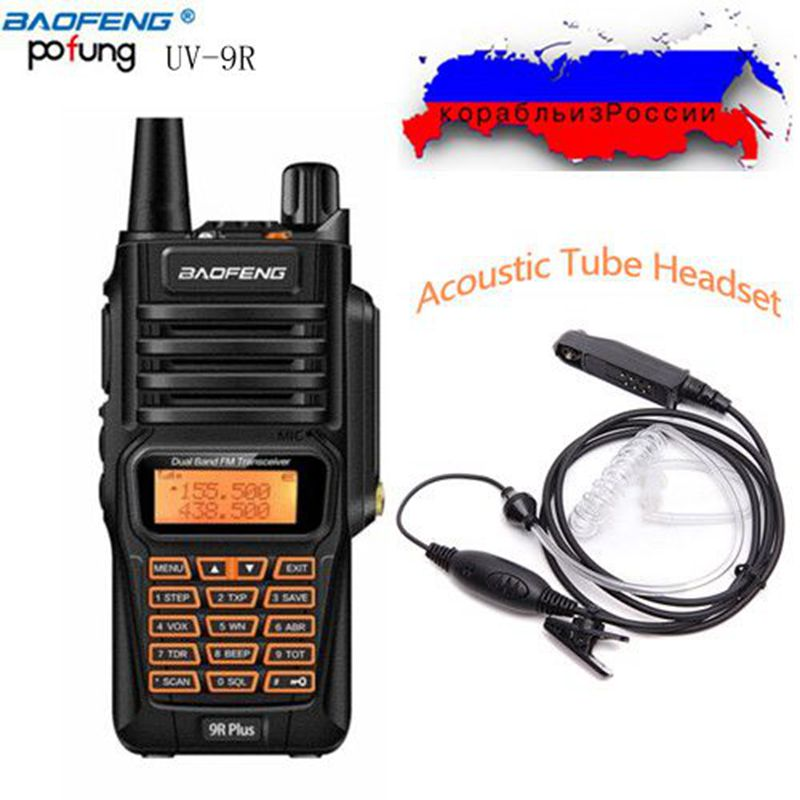 Baofeng UV-9R Plus IP67 Waterproof Walkie Talkie 8W High Power 2800mAh Dual Band BF UV 9R Two Way Radio+Acoustic Tube Headset