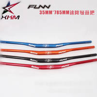 FUNN 35mm*785mm Bike Riser Handlebar Al Alloy MTB Road Mountain Bicycle Professional AM/FR/DH Slope Swallow shaped Bar Cycling